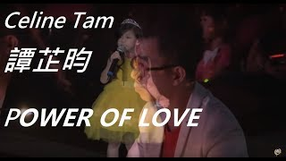Celine Tam 譚芷昀 Power of Love  2014 Live Performance