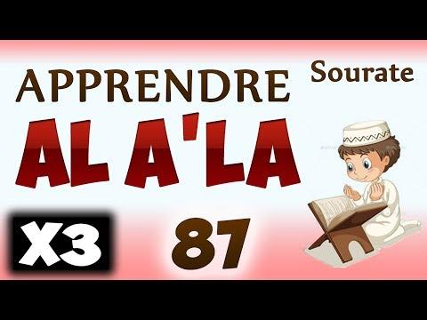 Apprendre sourate Al A'la 87 [Sabih] (Répété 3 fois) cours tajwid coran [learn surah 87] thumbnail