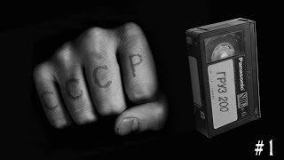 СОЗДАНИЕ ФИЛЬМА ГРУЗ 200 #СТВ #РЕЖИССЕРБАЛАБАНОВ #ГРУЗ200 #БАЛАБАНОВ