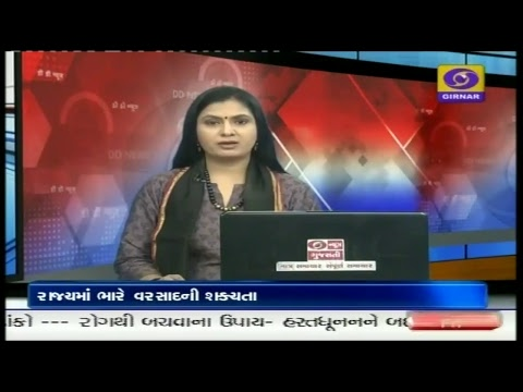 LIVE Samachar at 11 AM @ Date: 05-10-2018