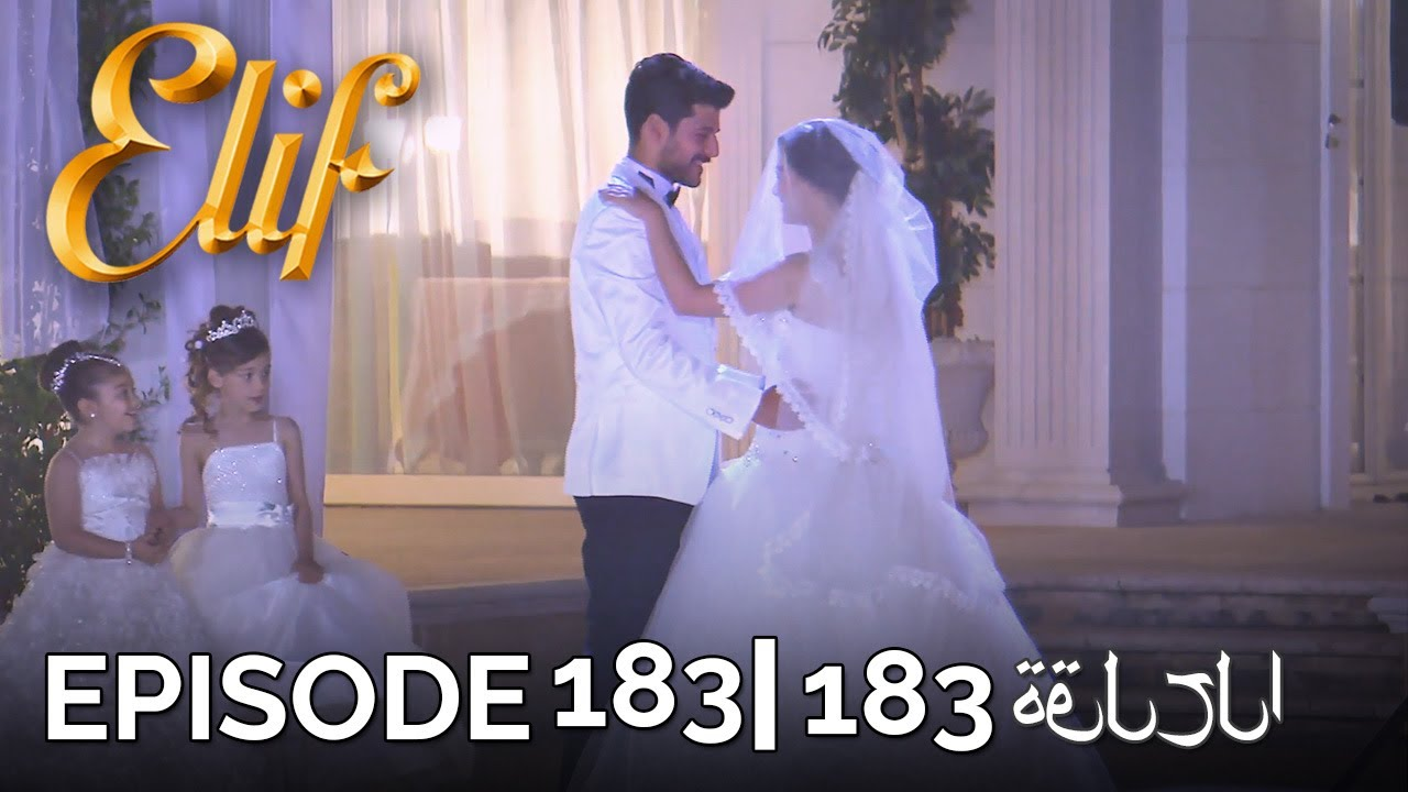 Download Elif Episode 183 (Arabic Subtitles) | أليف الحلقة 183