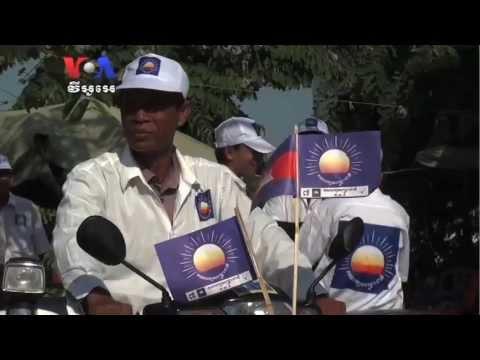 Major Campaign Rallies Mark Election Run-Up  (CNRP) យុទ្ធនាការគណបក្សសង្គ្រោះជាតិ