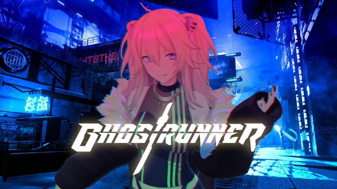 [Ghost runner]Aieeee !! Cyborg Ninja !!-Ghost runner[Shishiro Botan / Hololive]