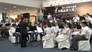 CWSFSB 2012-11-01海港城表演 仁愛堂陳黃淑芳