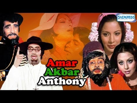 Amar Akbar Anthony - Part 1 Of 17 - Amitabh Bachchan - Vinod Khanna - Hit Action Movies
