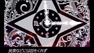 [Kagamine Len]  El Principe del mal Fansub español MMP + mp3 El hijo del mal