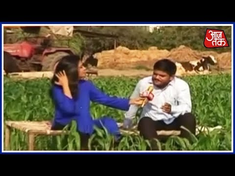 Hardik Patel Exclusive Interview On Gujarat Assembly Elections 2017