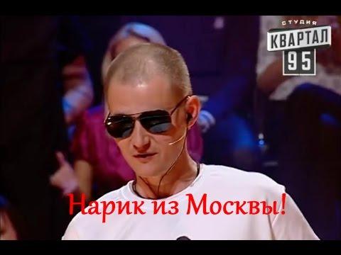 Нарик из Москвы выиграл 1000000 рублей в России, а теперь приехал в Украину! ПОЛНЫЙ УГАР! - Познавательные и прикольные видеоролики