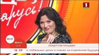 Марина Василевская с новой песней «Прощай»