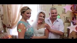 Свадьба Утро Жених Невеста