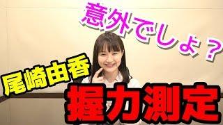 HiBiKi StYle 第32回 尾崎由香 検索動画 8