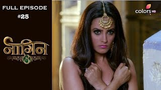 Naagin 3 - Full Episode 25 - With English Subtitles