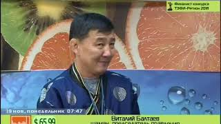 Виталий Балтаев о подсказках и знаках судьбы