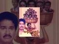 Bhanduvulostunnaru Jagartha Telugu Full Musica Rajendra Prasad Rajani Brahmanandam