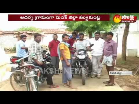 Medak District: Thieves Fearing with Kalvakuntla Village || CCTV Effect