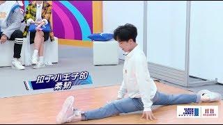 Lin Chaoze - 超新星全运会悠享版第1期林超泽cut https://v.qq.com/x/co...