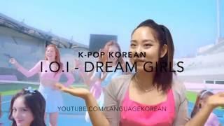 Learn Korean with K-pop] I.O.I - Dream Girls