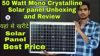 Loom Solar Panel 50 Watt Mono Crystalline Unboxing and Review by YK Electrical