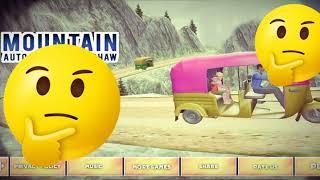 Mountain auto tuk tuk rickshaw New games 2020 screenshot 4