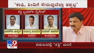 Karnataka BJP Dissidence: Min. Ramesh Jarkiholi Reacts On 'Rebel Meet' Held At Umesh Katti Residence