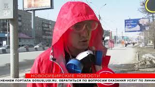 Парад мойдодыров: как очищают Новосибирск весной 2020 года