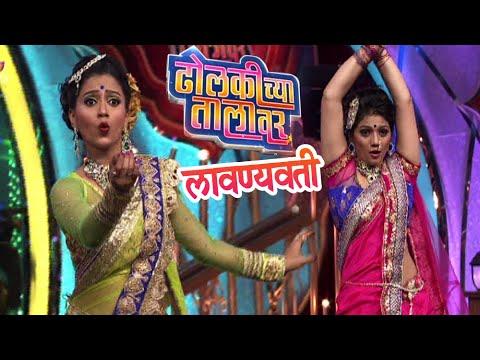 Dholkichya talavar   colors marathi lavani reality show   jitendra.