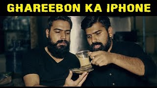 GHAREEBON KA IPHONE | Karachi Vynz Official