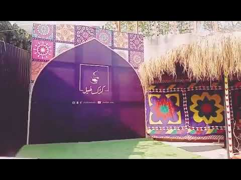 Karak Khel Gulberg Lahore