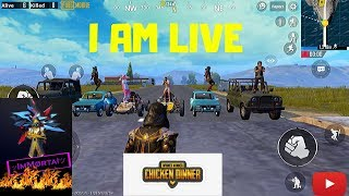 PUBG Mobile Free UC Rooms