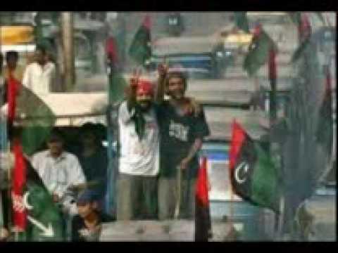 Jeay Jeay Bhutto Benazir