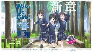 『ニュース』ยังมีต่อ Wake Up, Girls! Shin Shou