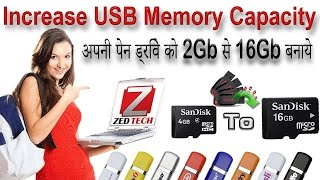 Increase The Size SD CARD And Pen Drive From 2GB To 16GB 32GB Trick Latest 2017 (HINDI)