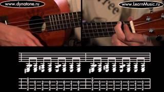 Видео урок: как играть классический Rock & Roll на укулеле (гавайская гитара)