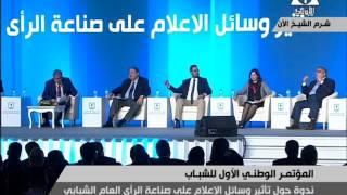 إبراهيم عيسي ينفعل أمام السيسي: '' هناك صحفيين وكُتاب مسجونين دلوقتي''
