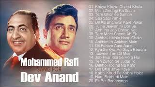 Mohammed Rafi Sings For Dev Anand | Devanand Special Songs Mp3 | #Pitara