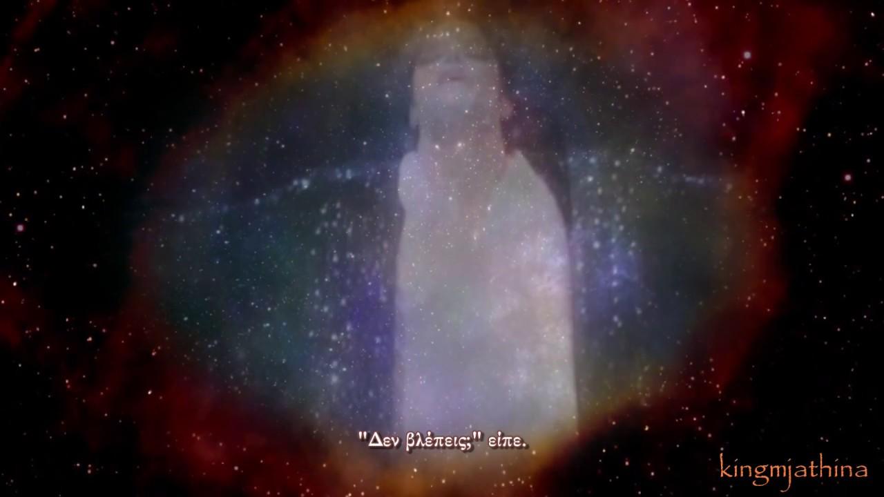 Michael Jackson Angel of Light Dancing the Dream Greek subtitles
