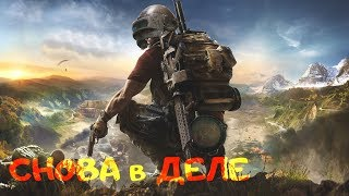 🔴 За победкой feat ZooMik ● Playerunknown's Battlegrounds / PUBG