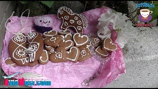 Как приготовить ПРЯНИКИ, легкое украшение для торта / Gingerbread cookies