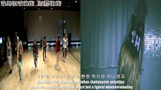 [2in1] 2NE1 - Do You Love ME [hangul + romanization + eng sub]