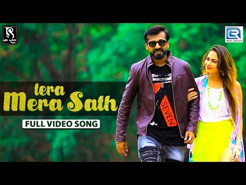 Tera Mera Sath Mamta Soni  New Romantic Song  Full Video  Anita Rana  Rdc Gujarati