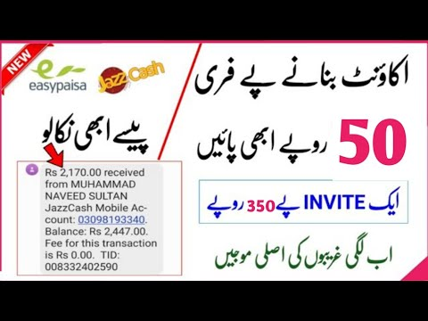 Earn 10$ Daily With Easy Work || New website registered with FBR || 10000 PKR Live Payment Proof from YouTube · Duration:  9 minutes 25 seconds