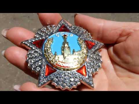 Орден «Победа» (обзор)