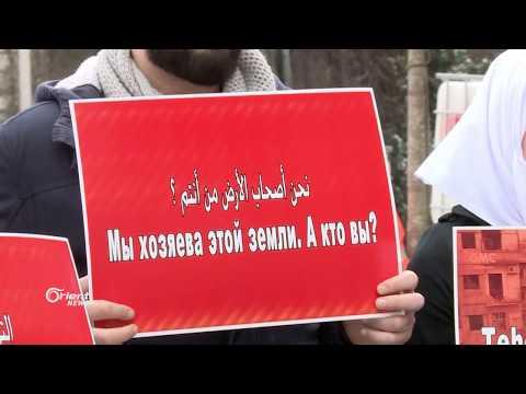 وقفة احتجاجية في اسطنبول تضامناً مع الغوطة الشرقية  - 17:21-2018 / 3 / 7