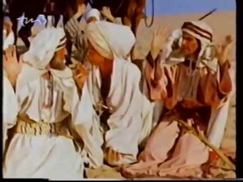 Die Sklavenkarawane YouTube Hörbuch Trailer auf Deutsch