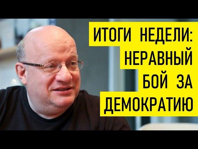 Россия-Беларусь, США, Афганистан и Украина. Дмитрий Джангиров
