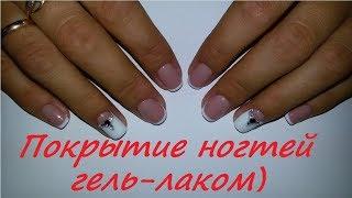 Покрытие ногтей,гель-лаком.  💎Френч и стразы.💎