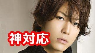 13日、KAT-TUNの亀梨和也(31)が 東京・蒲田女子高等学校でおこなわれ...