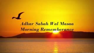 Adkar Sabah Wal Masaa