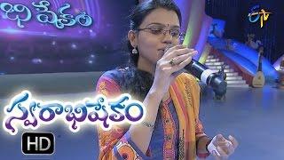 Sadiseyako Gaali Song    Pranavi Performance   Swarabhishekam    11th  September 2016   ETV  Telugu