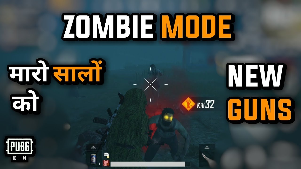 PUBG MOBILE ZOMBIE MODE GAMEPLAY | NEW GUNS